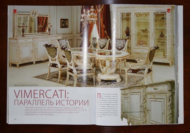 White and gold su interior design ucraina for Riviste interior design