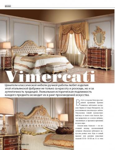 I mobili classici vimercati su interior design for Vimercati meda