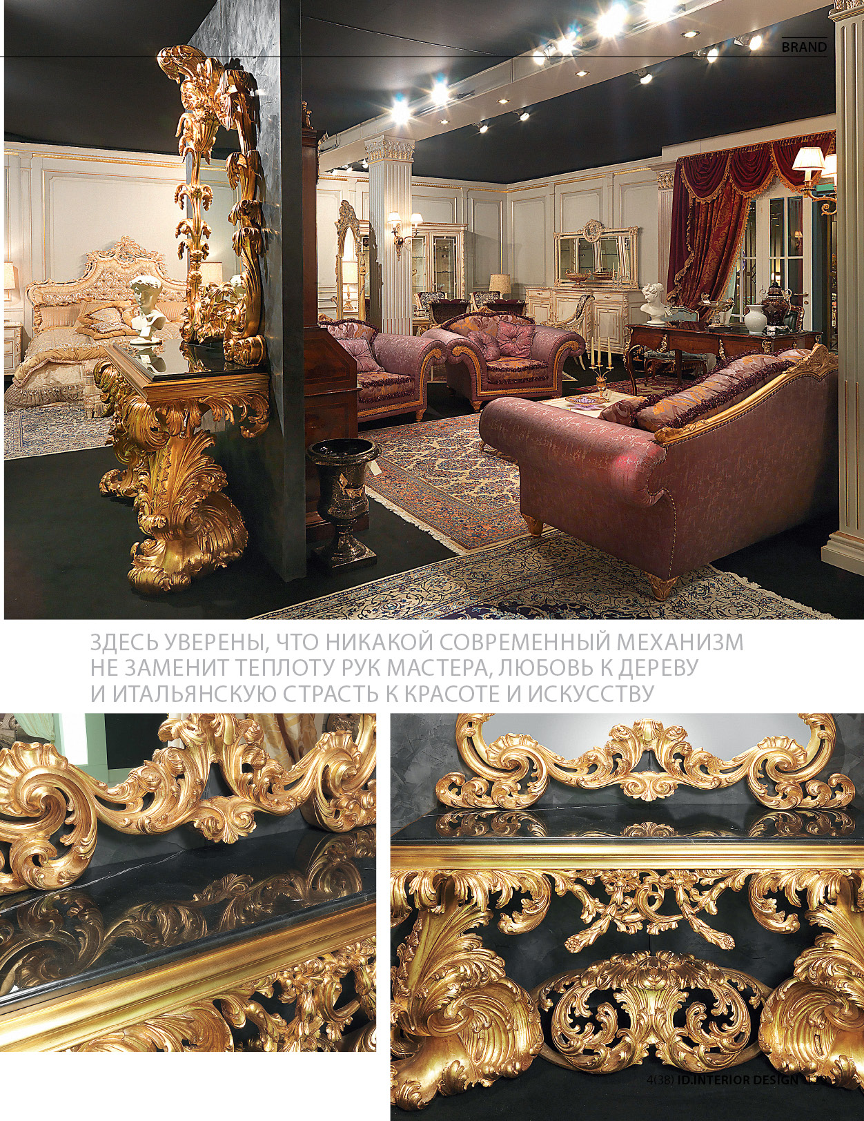 I mobili classici vimercati su interior design for Mobili classici